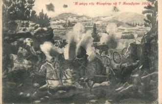 1912-11-08-florina3